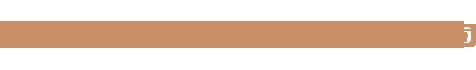 湘潭市长城农业机械有限公司_湘潭农业机械|机械及配件经营|橡胶制品销售