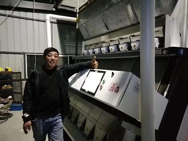 湘潭市长城农业机械有限公司,湘潭农业机械,机械及配件经营,橡胶制品销售